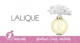 Nilang Extrait de Parfum 2011