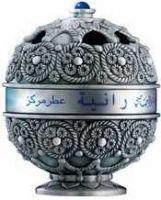 Rania-عطر رانية رصاصي