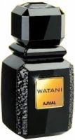 Watani-عطر أجمل  وطني