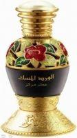 Al Ward Al Musk-عطر رصاصي الورد المسك