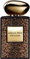 Armani Prive Rose d`Arabie Limited Edition Swarovski-عطر أرماني برايف روز دي أرابي ليميتد إدشِن شواروفسكي جورجيو أرماني