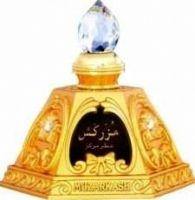 Muzarkash-عطر رصاصي مزركش