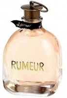 Rumeur-عطر رومير لانفين