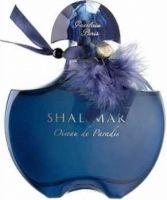perfume Shalimar Oiseau de Paradis Guerlain-عطر شاليمار اي سي دي بارادايس جيرلان