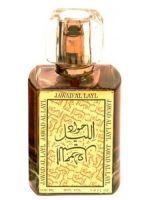 Jawad Al Layl-عطر خالص جواد الليل