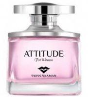 Attitude for Women-عطر سويس أربيان أتيتيود فور وومن