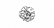 Abdes Salaam Attars