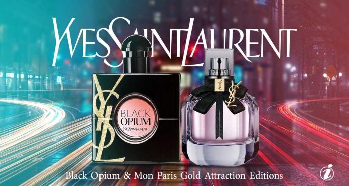 Black Opium & Mon Paris Gold Attraction Editions_الإصدارات الأنثوية الجديدة المحدودة من إيف سان لوران