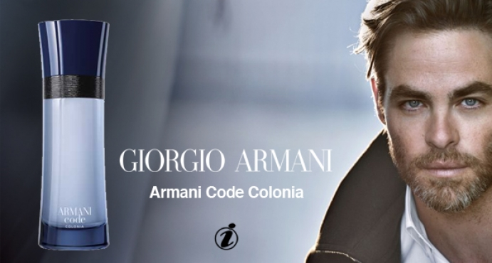 ec80dcdc0 New Perfume Armani Code Colonia_عطر ارماني كود كولونيا الجديد