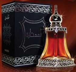 Al Mumtaz
