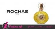 perfume Byzantine Rochas