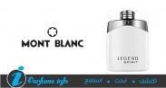 perfume Legend Spirit Montblanc