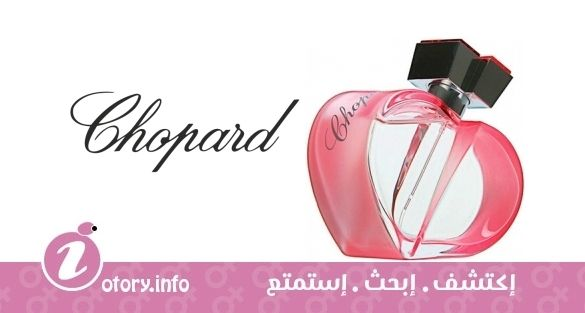 32e3bb2b5 عطر شوبارد هابي سبيريت بوكيه دامور - Happy Spirit Bouquet d'Amour