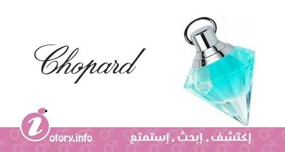 7c89819d4 عطر وش تركواز دايموند شوبارد - Wish Turquoise Diamond