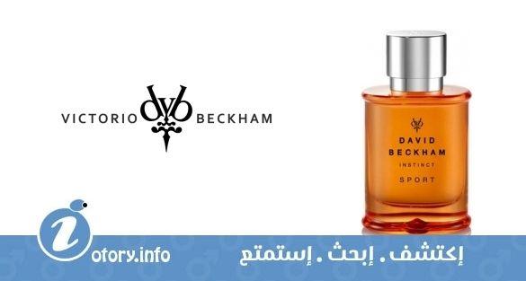 عطر ديفيد بيكهام انستنكت سبورت ديفيد أند فكتوريا بيكهام  -  perfume David Beckham Instinct Sport