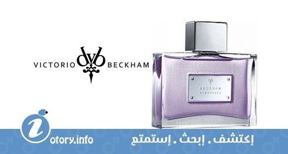 عطر سجنيتشر فور هيم   -  perfume Signature for Him