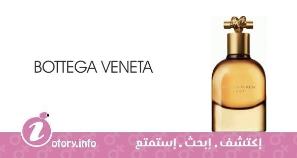 1b04e18a4 عطر نوت بوغينا فينيتا - Knot Bottega Veneta Fragrance