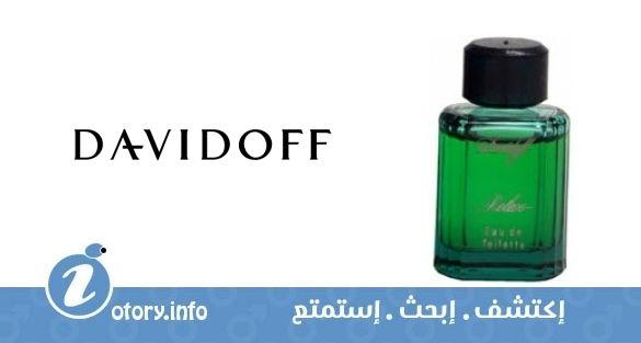 عطر دافيدوف ريلاكس  -  perfume Relax Davidoff