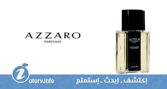 عطر ازارو اكتور  -  Acteur Azzaro perfume