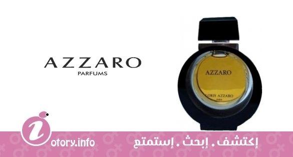 عطر ازارو   -  Azzaro Azzaro for women perfume