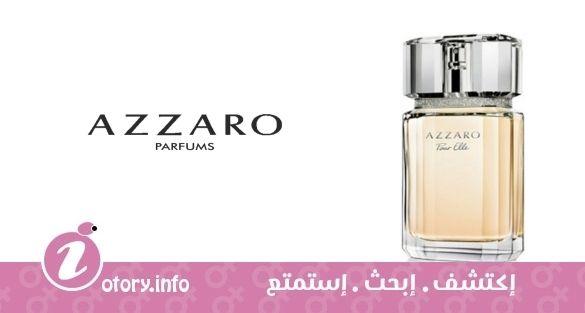 عطر ازارو بور ايلي   -  Azzaro Pour Elle  perfume