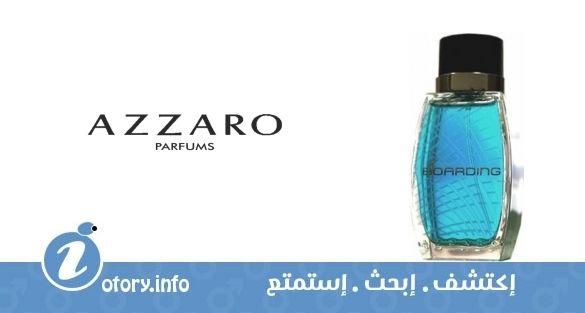عطر ازارو بوردينق  -  Boarding Azzaro perfume