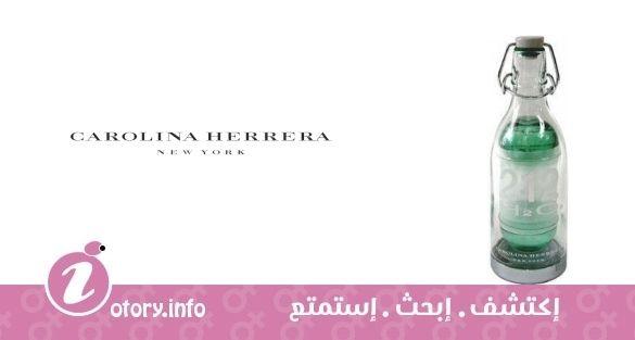 عطر 212أتش تو او كارولينا هيريرا  -  perfume 212 H2O