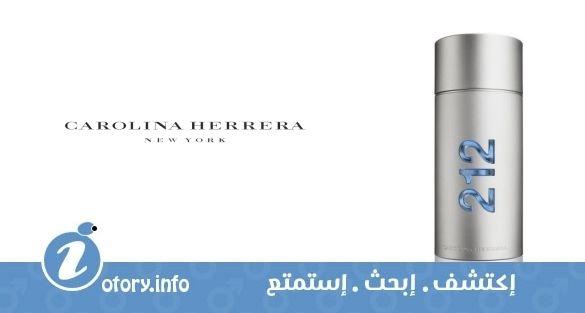 عطر 212من كارولينا هيريا  -  perfume 212 Men
