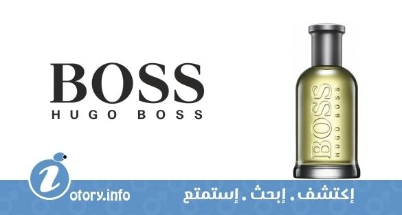 عطر بوس بوتلد هوجو بوس  -  perfume Boss Bottled Hugo Boss