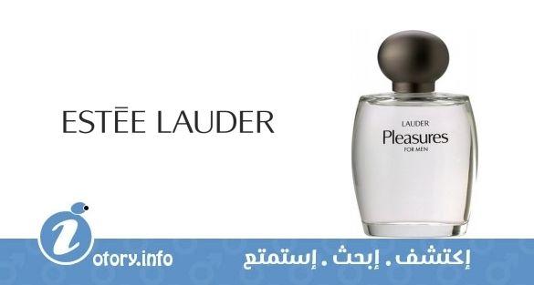 31187df3c عطر بليجير فور من استي لودر - Pleasures For Men Fragrance