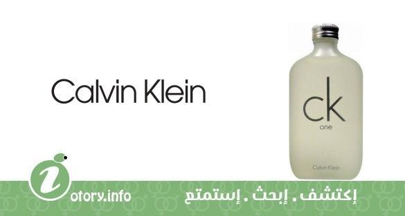 عطر سي كيه وان كالفين كلاين للنساء والرجال  -  perfume CK One