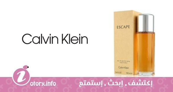 5a3698bbb عطر كالفين كلاين اسكيب - Perfume Calvin Klein Escape