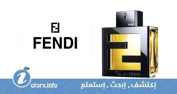 0b13c653e عطر فان دي فندي بور هوم فندي - Fan di Fendi pour Homme Fendi Fragrance