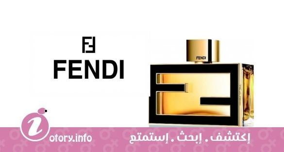 4c5f63631 عطر فان دي فندي اكستريم فندي - Fan di Fendi Extreme Fendi Fragrance
