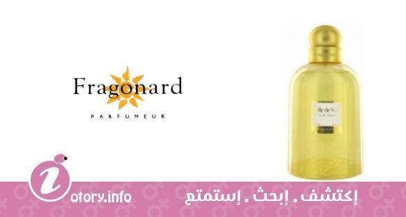 عطر بيل دي نوي فراجونارد  -  perfume Belle de Nuit Fragonard