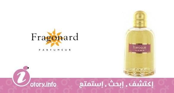 عطر باروك فراجونارد  -  perfume Baroque Fragonard