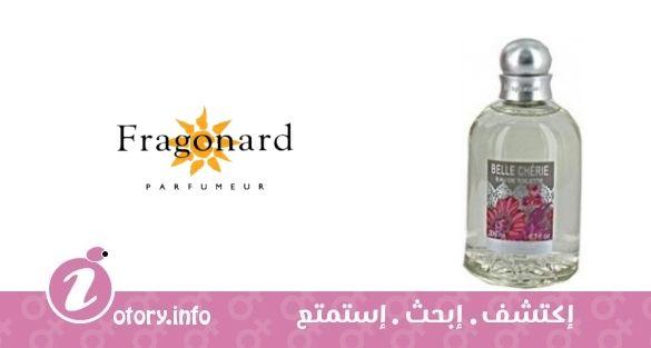 عطر بيل شيري فراجونارد  -  perfume Belle Cherie Fragonard