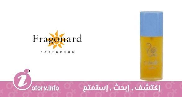 عطر أريل فراجونارد  -  perfume Arielle Fragonard