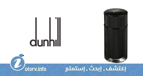 0d9ab85e6 عطر ألفريد دنهل ايكون ايليت - Alfred Dunhill Icon Elite Fragrance