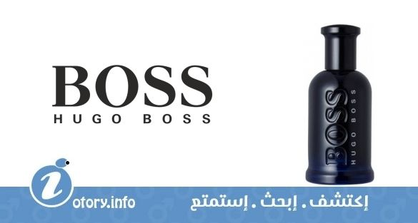 عطر بوس بوتِلد نايت هوجو بوس  -  perfume Boss Bottled Night