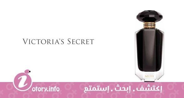 عطر نايت فيكتوريا سيكرِت  -  Night Victoria`s Secret Fragrance