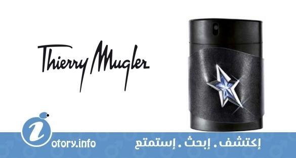 عطر شو كولِكشن أ *مِن براسيليت دي فورس تيري موغلر  -  perfume Show Collection A*Men Bracelet de Force