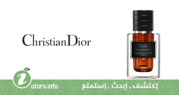 f5ee232eb عطر كريستيان ديور عود إلكسير بريشو - Oud Elixir Precieux