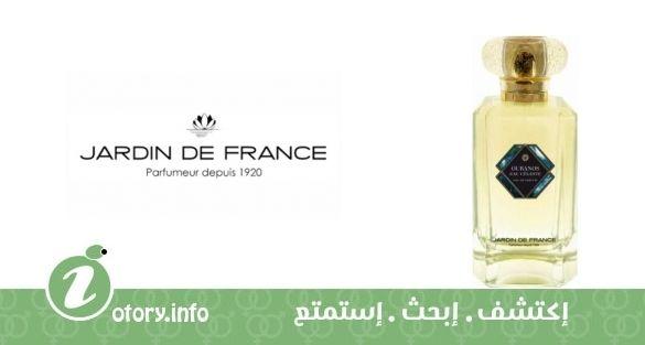 عطر أورانوس يو سيليستي جاردين دي فرانس  -  perfume Ouranos Eau Celeste