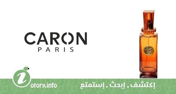 عطر سيكرِت عود كارون  -  perfume Secret Oud Caron