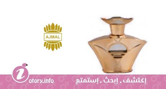 عطر آفاق أجمل   -  Afaaq  perfume