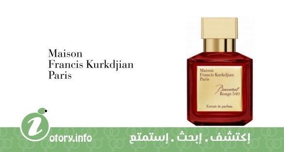 8ae9bd2f7 عطر مايسون فرانسيس كركدجيان باكارات روج 540 إكسترايت - Baccarat Rouge 540  Extrait de Parfum Maison