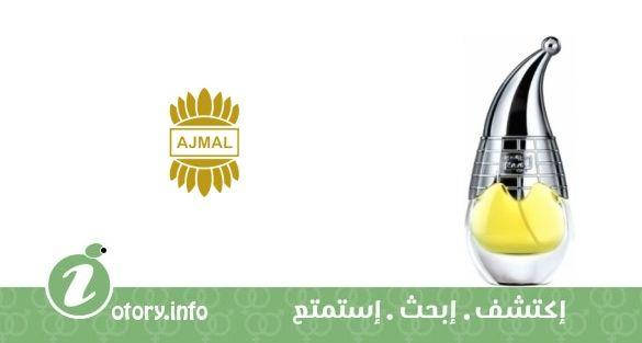 abdd73603 عطر دهن العود لجين أجمل - Dahn Al Oudh Lujain