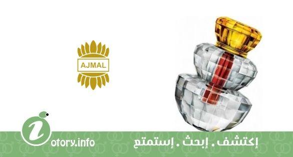 a381c6216 عطر دهن العود نُدرة أجمل - Dahn Al Oudh Nudra