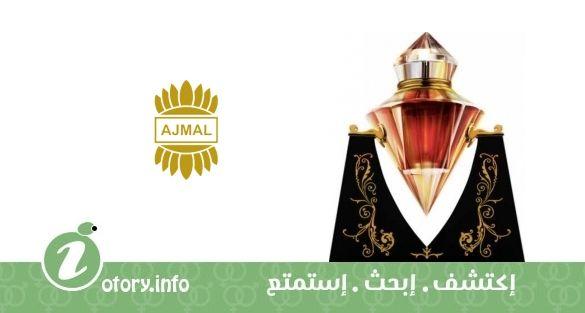 b4c841a18 عطر أجمل دهن العود ثروان - Dahn Al Oudh Tharwaan